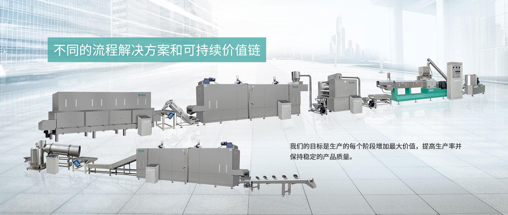 SN100/135 加强型多功能双螺杆挤出机