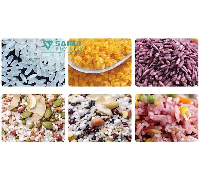 营养米方案及生产线